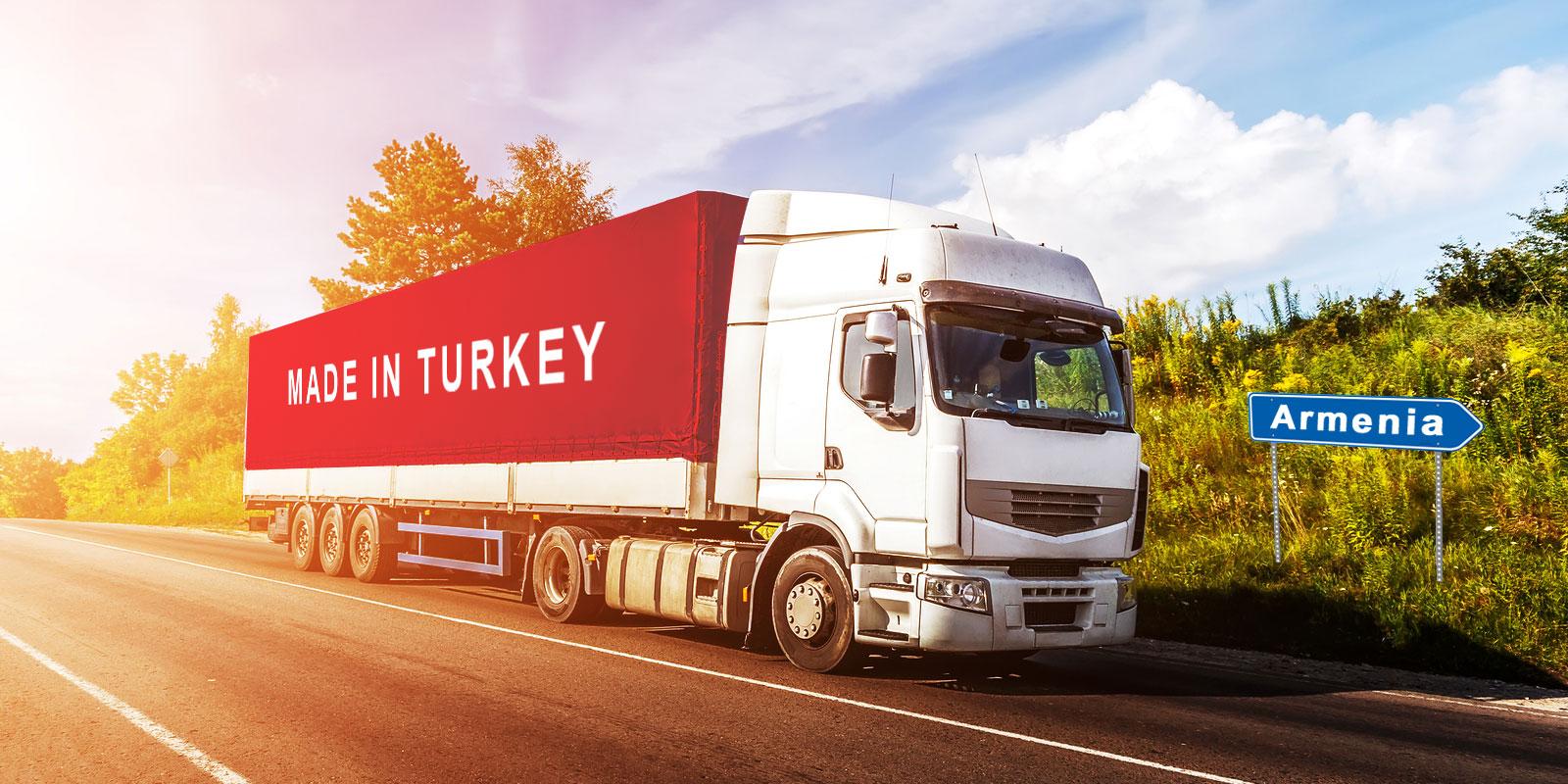Photo of Թուրքական ապրանքների ազդեցությունը հայկական շուկայում