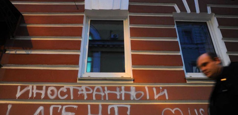 Photo of СПИД-фонд и НКО Навального объявлены иноагентами