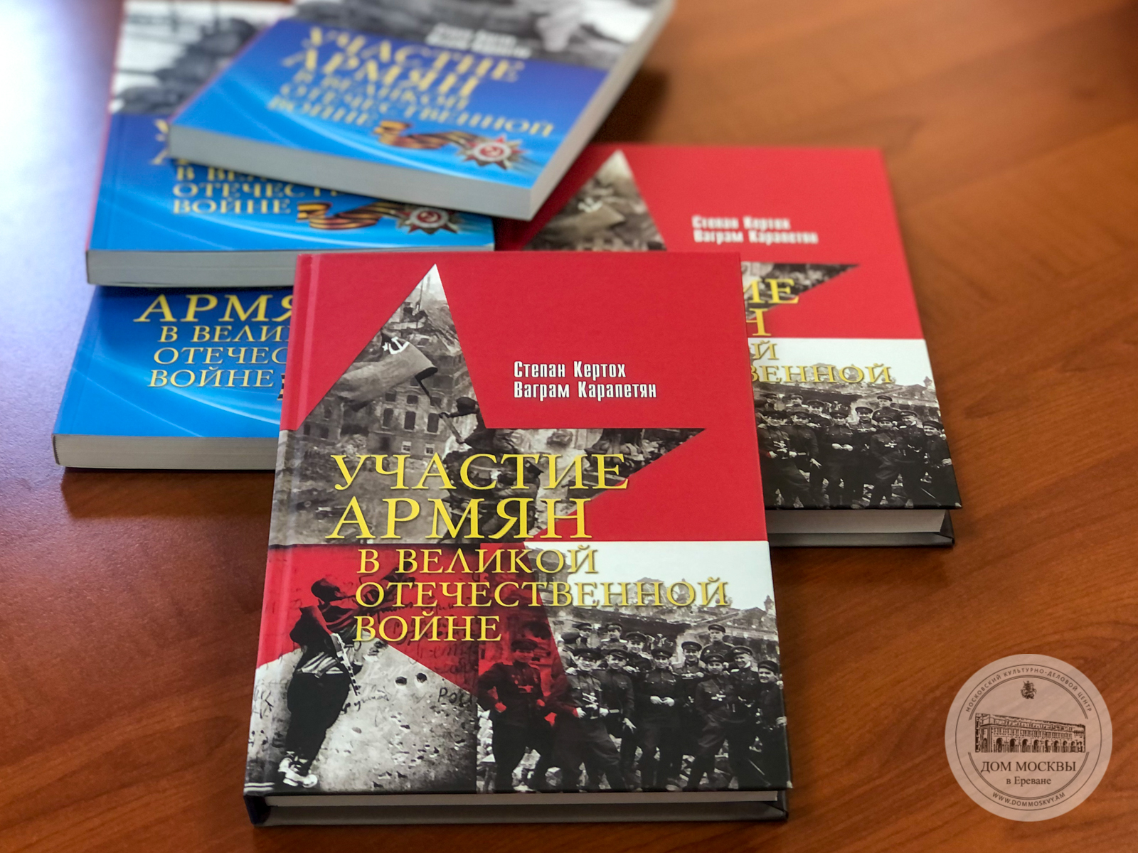 Photo of «Հայերի մասնակցությունը Հայրենական մեծ պատերազմին»․ նոր գիրք, նոր փաստեր