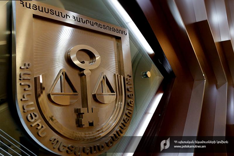 Photo of ՊԵԿ-ը հարկ վճարողներին զգուշացնում է՝ 2021թ. մարտի 20-ից  կգանձվեն մինչև 1.5 միլիոն դրամ պարտավորությունները