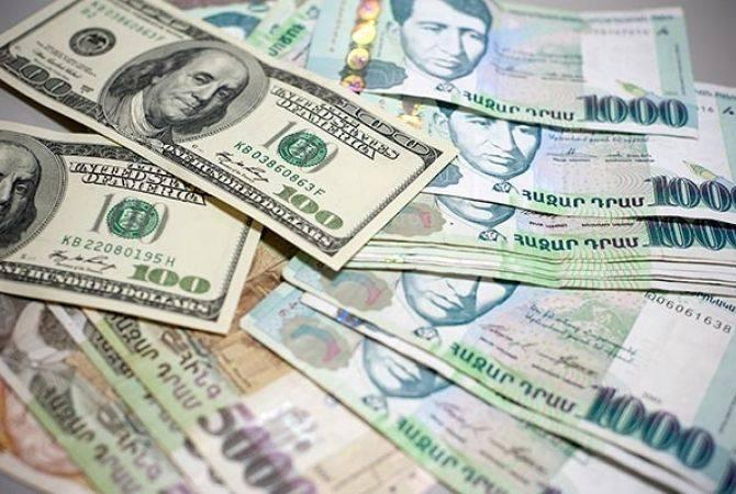 Photo of Մեկ տարում ԱՄՆ դոլարի նկատմամբ հայկական դրամի միջին հաշվարկային փոխարժեքը աճել է 8.5%-ով