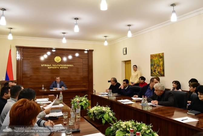 Photo of Տեղի է ունեցել Արցախի ԱԺ ֆինանսաբյուջետային և տնտեսական կառավարման հարցերի մշտական հանձնաժողովի նիստը