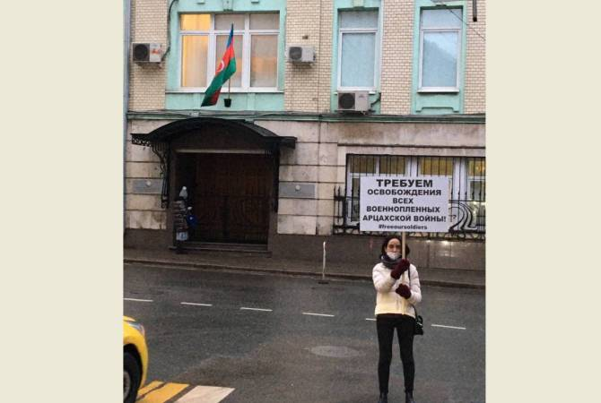 Photo of Հայ գերիներին ազատ արձակելու պահանջով Մոսկվայում խաղաղ ակցիան շարունակվում է