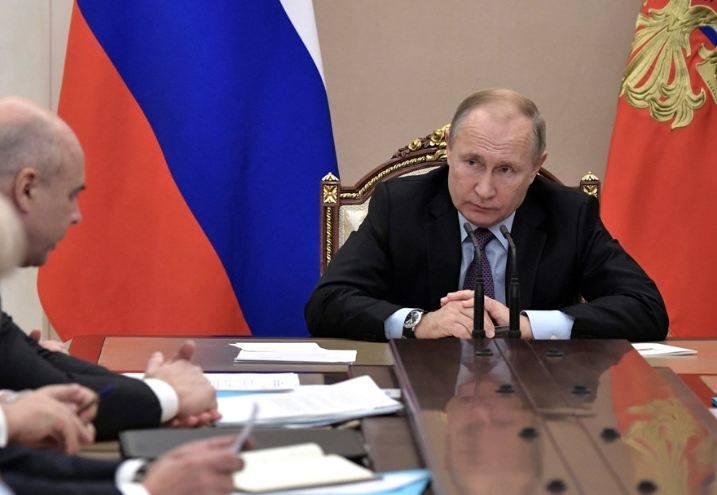 Photo of Պուտինը ՌԴ Անվտանգության խորհրդում քննարկել է ԼՂ կարգավորման հետ կապված հարցեր