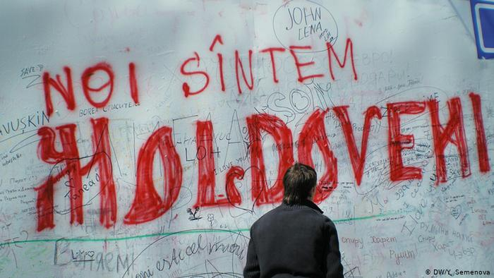 Photo of КС Молдовы признал неконституционным закон о привилегированном статусе русского языка