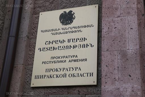 Photo of Շիրակի և Լոռու մարզերը նոր դատախազ ունեն