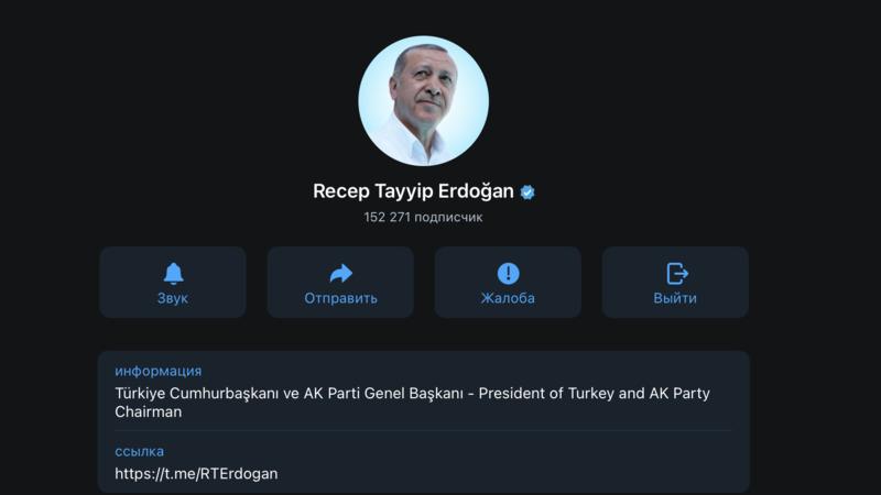 Photo of WhatsApp-ից հրաժարվելուց հետո Էրդողանը Telegram-ում պաշտոնական ալիք է բացել