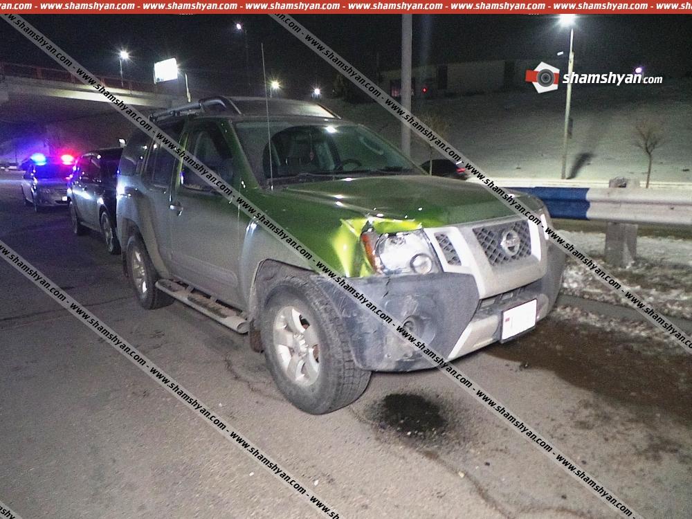 Photo of Երևանում 39–ամյա վարորդը Nissan X-terra-ով վրաերթի է ենթարկել փողոցը չթույլատրելի հատվածով անցնող հետիոտնին. բժիշկները պայքարում են վիրավորի կյանքի համար