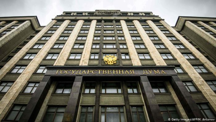Photo of Парламент РФ ратифицировал соглашение с США о продлении ДСНВ