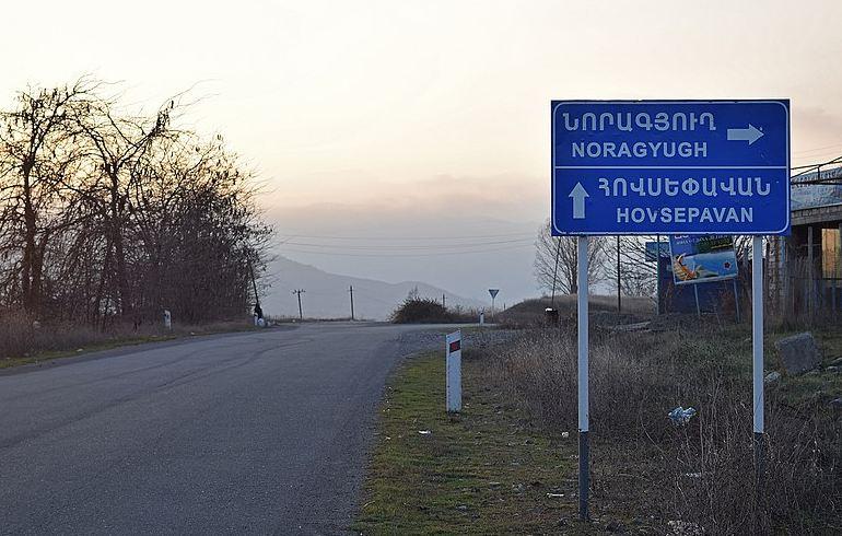 Photo of Նորագյուղ և Հովսեփավան համայնքներում սահմանվել են ելքի և մուտքի մասնակի սահմանափակումներ