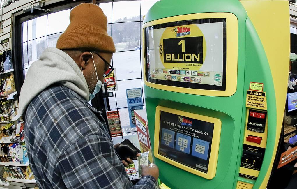 Photo of В США участник лотереи выиграл $1 млрд