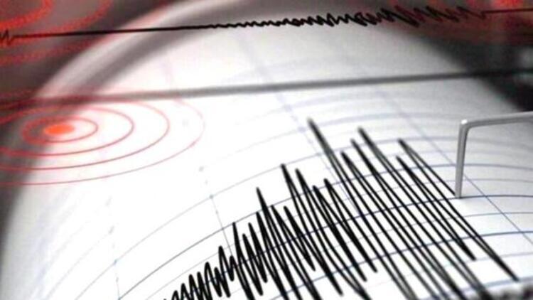Photo of Թուրքիայում 1 ժամում 3 երկրաշարժ է գրանցվել