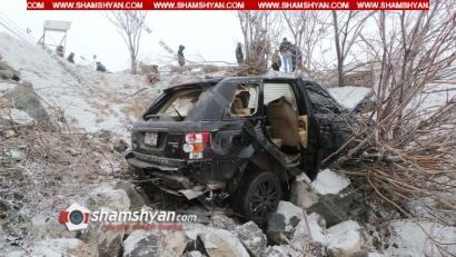 Photo of Ավտովթար Երևանում․ հեռուստաաշտարակի հարևանությամբ բախվել են Lexus-ն ու Range Rover-ը