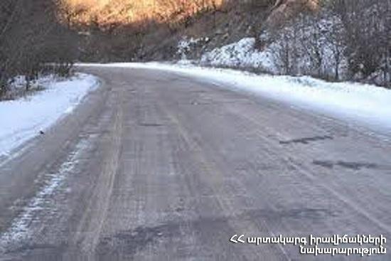 Photo of Ստեփանծմինդա-Լարս ավտոճանապարհը բաց է բոլոր տիպի տրանսպորտային միջոցների համար