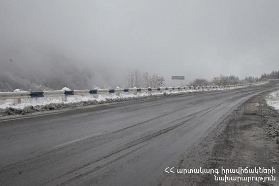 Photo of ՀՀ տարածքում կան փակ ավտոճանապարհներ. Ստեփանծմինդա-Լարս ավտոճանապարհը փակ է