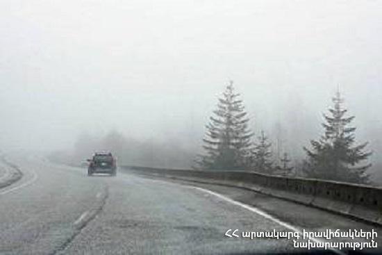 Photo of ՀՀ տարածքում կան փակ ավտոճանապարհներ․ Գորիս-Տաթև ճանապարհը բաց է