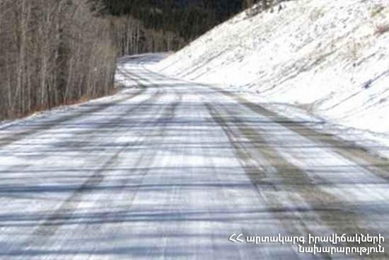 Photo of В Армении есть закрытые автодороги
