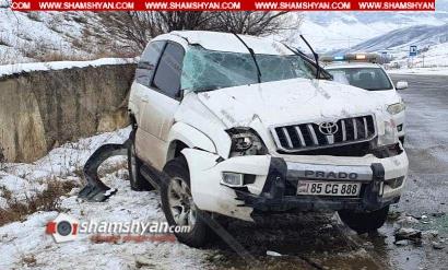 Photo of Խոշոր ավտովթար Լոռու մարզում. 64-ամյա վարորդը Toyota Prado-ով շրջվել է. կա վիրավոր