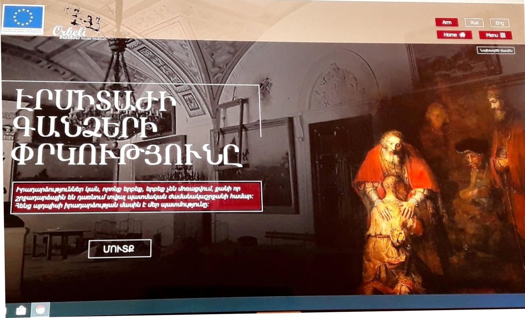 Photo of «Էրմիտաժի գանձերի փրկությունը» ցուցադրությունը՝ Օրբելի եղբայրների տուն-թանգարանում