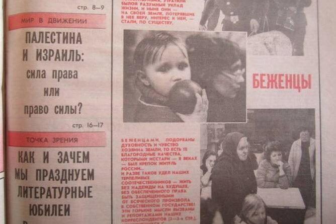 """Photo of """"Пусть вам солдаты дают хлеб, а мы вам будем глаза выкалывать"""": Русские беженцы о погромах в Баку"""