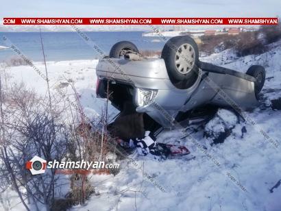 Photo of Խոշոր ավտովթար Գեղարքունիքի մարզում. Opel-ը, մի քանի պտույտ շրջվելով, գլխիվայր հայտնվել է ձորակում. կան վիրավորներ
