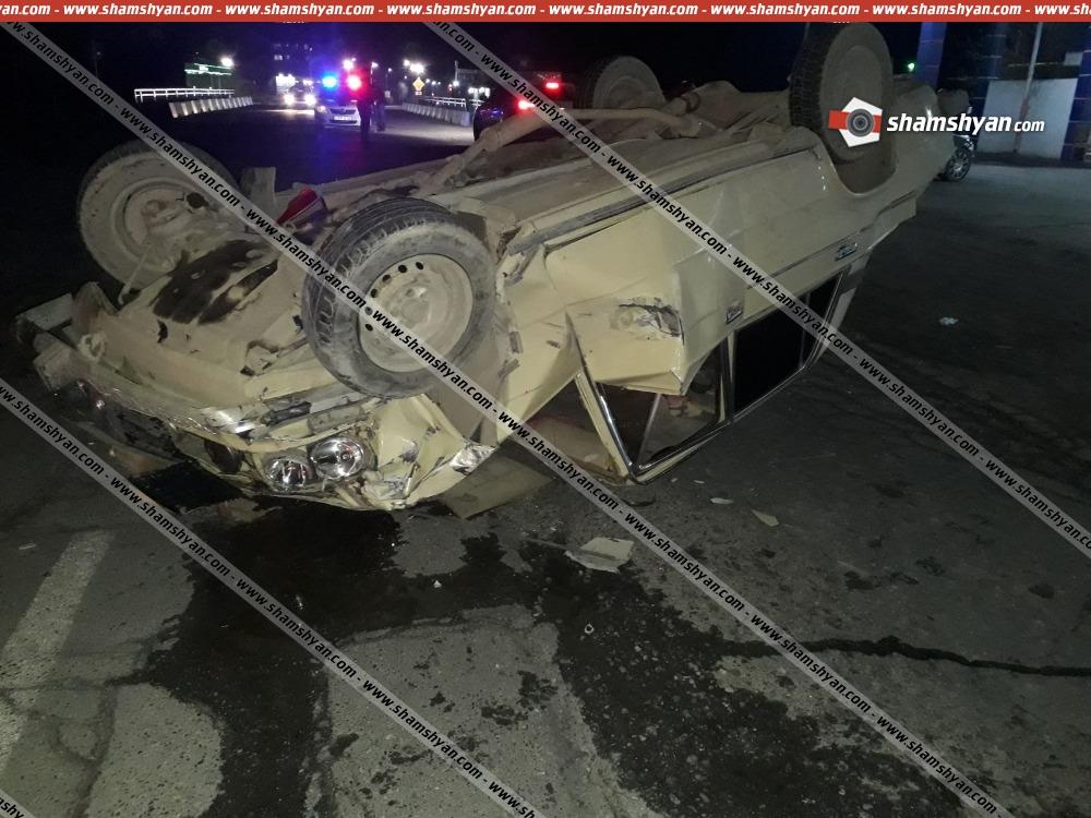 Photo of Ավտովթար Արմավիրի մարզում. 71-ամյա վարորդը 06-ով բախվել է Kia-ին և գլխիվայր շրջվելով, բախվել Mercedes-ին. կա վիրավոր