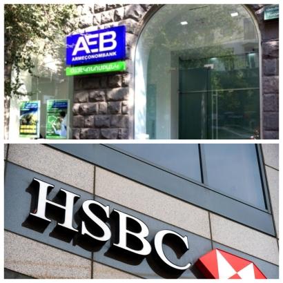 Photo of Երևանում թալանել են «Հայէկոնոմբանկի» մասնաճյուղի կառավարիչի և HSBC բանկի բանկային ռիսկերի ղեկավարի ավտոմեքենաները
