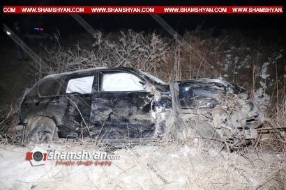 Photo of Խոշոր ավտովթար Արարատի մարզում. 28–ամյա վարորդը Toyota Land Cruiser –ով հայտնվել է ջրատարում. կան վիրավորներ
