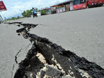 Photo of Ինդոնեզիայում   երկրաշարժի զոհերի թիվը հասել է 42-ի. վնասվել է ավելի քան 300 շինություն