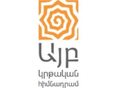 Photo of Образовательный фонд «Айб» представил два исковых заявления в административный суд