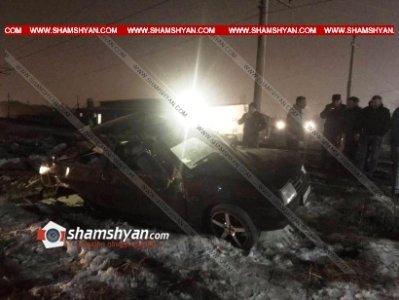 Photo of Արտակարգ դեպք Արարատի մարզում. բախվել են ուղևորատար գնացքն ու ՎԱԶ-2108-ը. վերջինս կողաշրջվել է