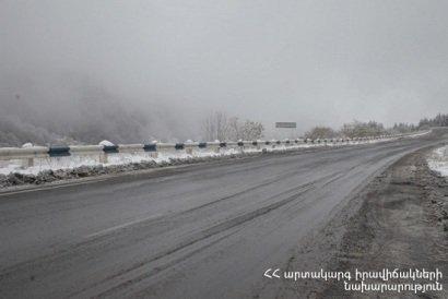 Photo of Արագածոտնի մարզի Ապարան քաղաքում տեղ-տեղ առկա է մերկասառույց, Վարդենյաց լեռնանցքը դժվարանցանելի է