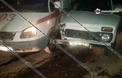 Photo of Գավառում բախվել են շտապօգնության ավտոմեքենան ու Niva-ն. վիրավորներից մեկը շտապօգնության բժիշկն է