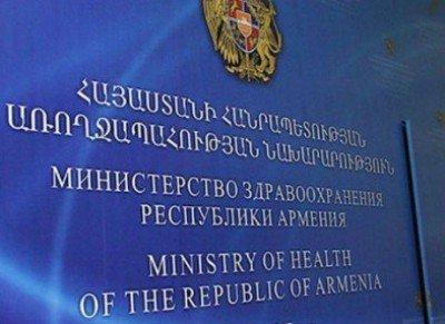 Photo of Հայաստանում գործարկվել է ԴՆԹ փորձաքննություններ իրականացնող 2-րդ սարքը