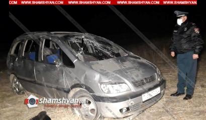 Photo of Ողբերգական ավտովթար Արարատի մարզում. Opel Zafira-ն մոտ 100 մետր գլորվելով, հայտնվել է դաշտում. կա 1 զոհ, 2 վիրավոր