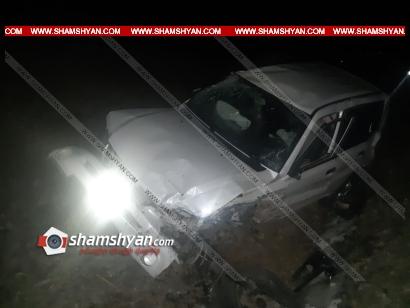 Photo of Ավտովթար Գեղարքունիքի մարզում. բախվել են Mitsubishi Pajero io-ն ու 08-ը. ավտոմեքենաները հայտնվել են ձորում. կա 6 վիրավոր