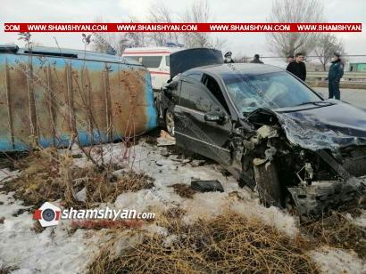 Photo of Ողբերգական ավտովթար Արագածոտնի մարզում․ բախվել են Mercedes-ն ու «Երազը»․ վերջինս կողաշրջվել է․ կա 1 զոհ, 1 վիրավոր