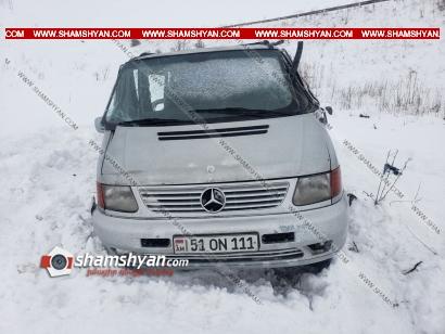 Photo of Ողբերգական ավտովթար Սյունիքի մարզում․ 28-ամյա վարորդը Mercedes Vito-ով մոտ 60մ հայտնվել է ձորում․ կա 1 զոհ, 2 վիրավոր