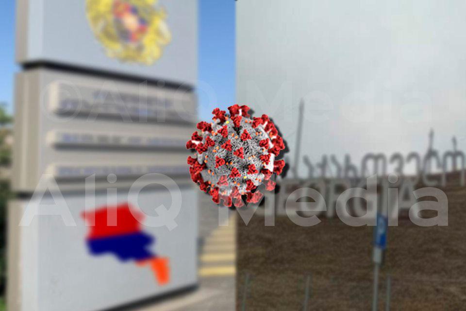 Photo of Վրաստանի քաղաքացիներին արգելված է հատել երկրի սահմանը