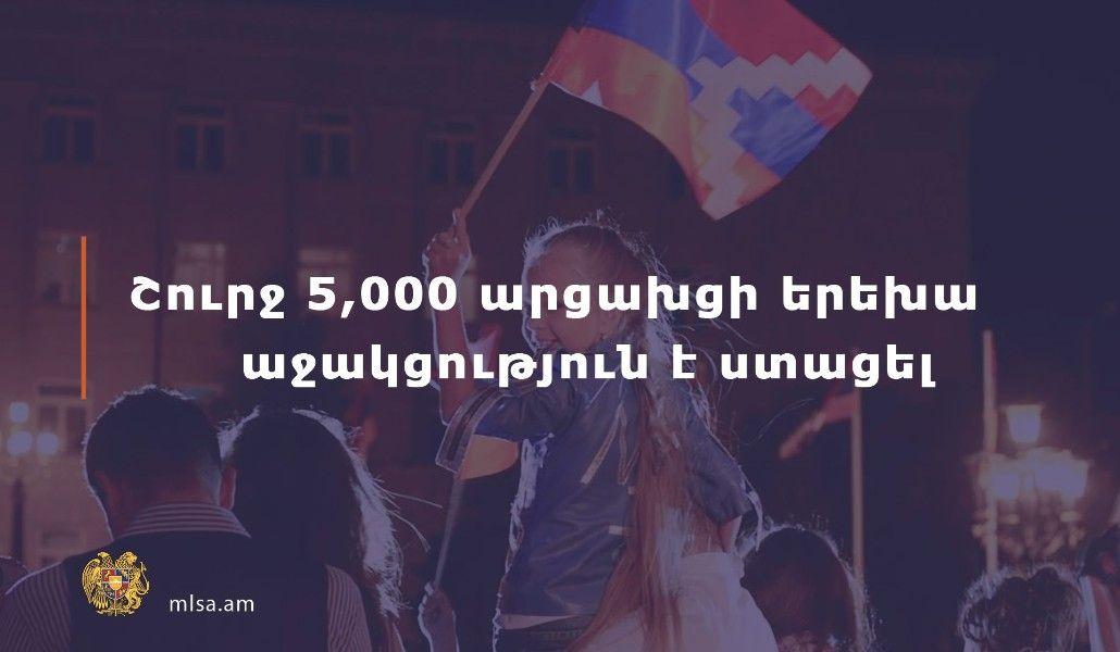 Photo of Около 5.000 детей из Арцаха получили помощь