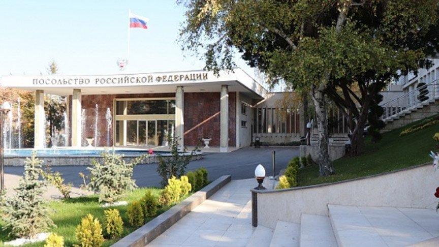 Թուրքիայում ՌԴ դեսպանության արձագանքը ռուս զբոսաշրջիկների հետ տեղի ունեցած միջադեպին