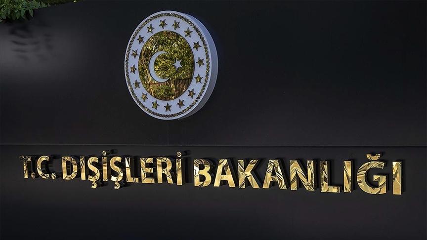 Photo of Թուրքիայի արտգործնախարարությունը քննադատել է հույն հոգևորականին իսլամը վարկաբեկելու համար