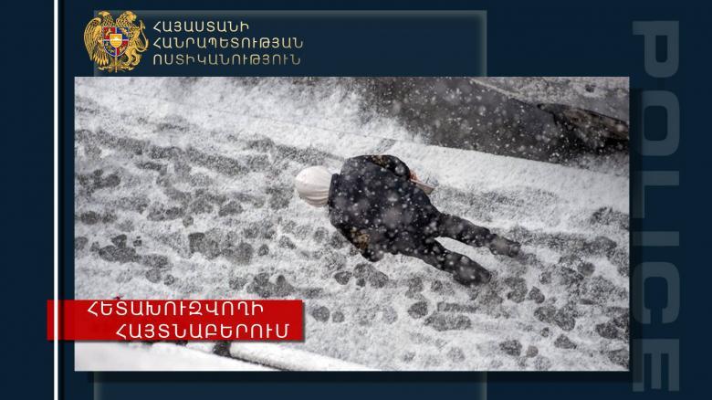 Photo of Շենգավիթի ոստիկանները հետախուզվողի են հայտնաբերել