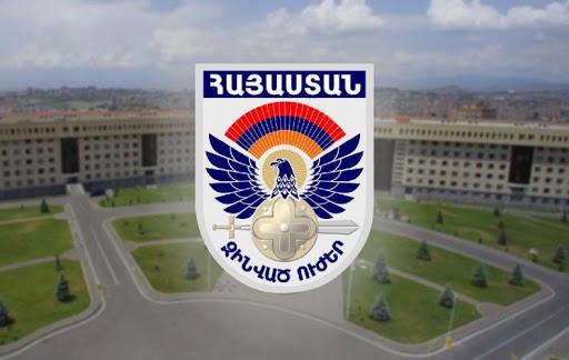 Photo of ՀՀ ՊՆ-ն մրցույթ է հայտարարել