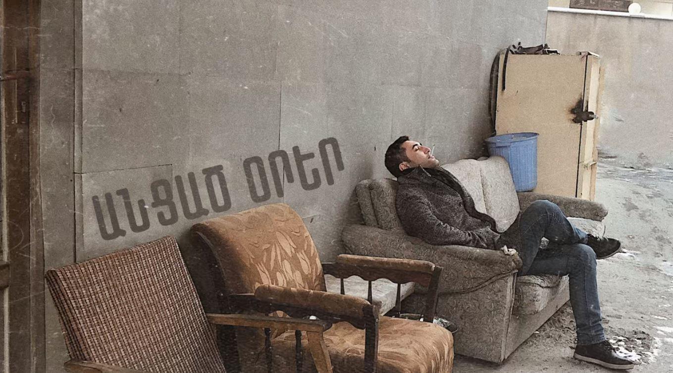 Photo of «Минувшие дни». Айк Петросян выпустил новую песню