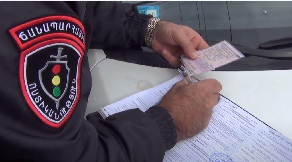 Photo of ՃՈ երկու տեսուչի մեղադրանք է առաջադրվել․ Ներքին անվտանգության վարչության բացահայտումը