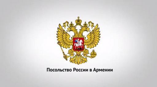 Photo of Bопрос обмена военнопленными между Армений и Азербайджаном находится в фокусе внимания руководства Российской Федерации