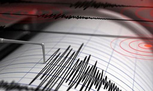 Photo of Քիչ առաջ նոր երկրաշարժ է գրանցվել ՀՀ-ում. այն զգացվել է Գեղարքունիքի և Տավուշի մարզերում՝ 4-5 բալ ուժգնությամբ