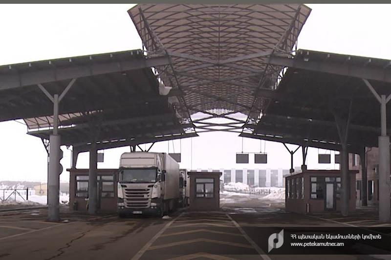 Photo of Բավրայի մաքսակետը Բագրատաշենի և Գոգավանի անցակետերի ժամանակավոր փակման փուլում օրական միջինում սպասարկել է 200-ից ավելի բեռնատար