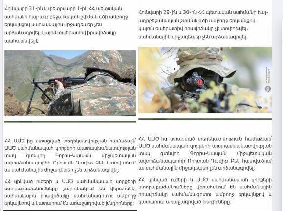 Photo of Որևէ մեկը ողջամիտ պատասխան ունի՞, թե ինչու է թաքցվել ադրբեջանցիների սահմանախախտման ու դրանց Ադրբեջանին հանձնելու գործընթացը. Տիգրան Աբրահամյան